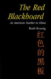 Cover of: The red blackboard by Ruth Koenig