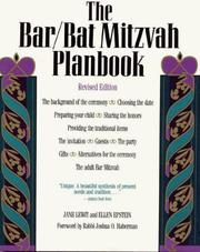 Cover of: The Bar/Bat Mitzvah planbook | Jane Lewit