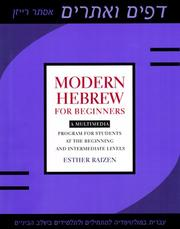 Cover of: Modern Hebrew for Beginners by Esther Raizen
