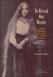 Cover of: To Reveal Our Hearts | Carole B. Balin