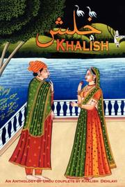 Cover of: KHALISH | Khalish, Dehlavi
