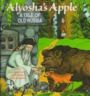 Alyosha's apple