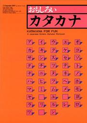 Cover of: Katakana for Fun | Noriko Yoneji