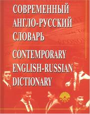 Cover of: Contemporary English-russian Dictionary by L. P. Popova