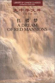 Cover of: A Dream of Red Mansions | Xueqin Cao