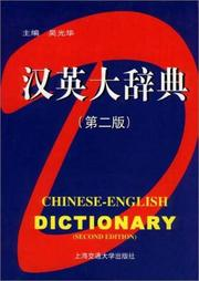 Cover of: Chinese-English Dictionary | Shanghai Jiao Tong University Press