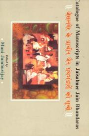 Cover of: A Catalogue of Manuscripts in Jaisalmer Jain Bhandaras | Muni Jambuvijay