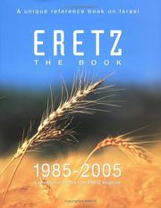 Cover of: ERETZ | Yadin Roman