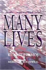 Cover of: Many Lives | M. R. Kukrit Pramoj