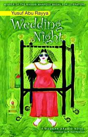 Cover of: Wedding Night | Yusuf Abu Rayya