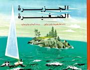 Cover of: Al Gazira Al Sagheera | Margaret Wise Brown