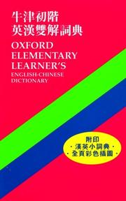 Cover of: Oxford Elementary Learner's English-Chinese Dictionary | Burridge