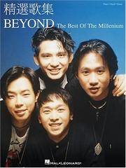 Cover of: The Best of Beyond | Beyond