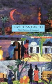 Cover of: Egyptian Earth | Abdel Rahman al-Sharqawi