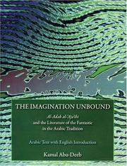 Cover of: The Imagination Unbound | Kamal Abu-deeb