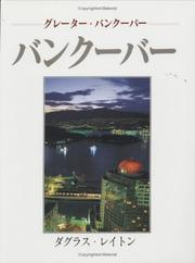 Cover of: Greater Vancouver by Douglas Leighton