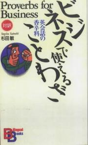 Cover of: Proverbs for Business by Satoshi Sugita