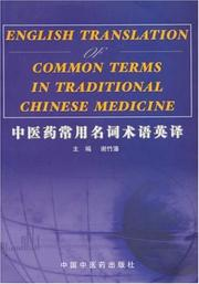 Cover of: English Translation of Common Terms in Traditional Chinese Medicine | Xie Zhufan
