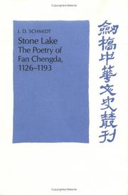Cover of: Stone lake | Fan, Chʻeng-ta