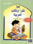 Cover of: Let's read and write Arabic | Faḍl Ibrāhīm ʻAbd Allāh