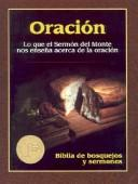 Cover of: Oracion: Preacher's Outline and Sermon Bible:  Prayer (Matt. 6:5-24) (Biblia de Bosquejos y Sermones) | Anonimo