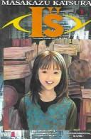 Cover of: Is 1 by Masakazu Katsura
