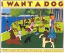 Cover of: I Want a Dog by Dayal Khalsa