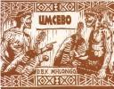 Cover of: Umcebo by D.B.K. Mhlongo