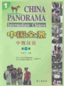 Cover of: China Panorama | Bisoung Lu
