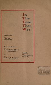 Cover of: In the time that was | James Frederic Thorne