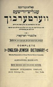 Complete English-Jewish dictionary with the pronunciation of