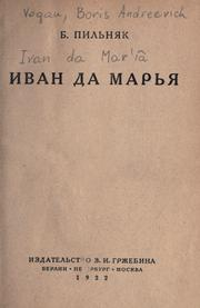 Cover of: Ivan da Mar'ia | Boris Andreevich Vogau