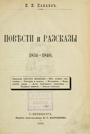 Cover of: Pervoe polnoe sobranie sochineniǐ by I. I. Panaev