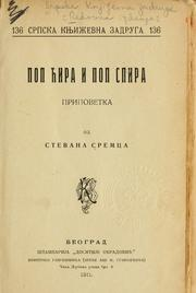 Cover of: Pop Ćira i pop Spira by Stevan Sremac