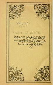 Cover of: Hedyet ül-hlidn | Fevz