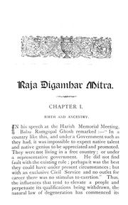 Cover of: Raja Digambar Mitra, C.S.I., his life and career | Bholanauth Chunder