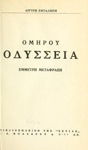 Cover of: Odyssey | Homer