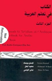 Cover of: Al-Kitaab fii Ta'allum al-'Arabiyya: A Textbook for Arabic, Part Three by Kristen Brustad