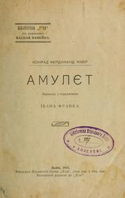 Cover of: Amuli͡et | Conrad Ferdinand Meyer
