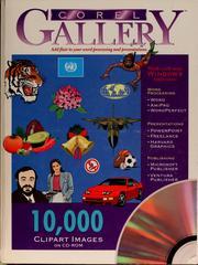 Corel Gallery скачать - фото 11