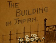 Cover of: The building in Japan | T. Takagi