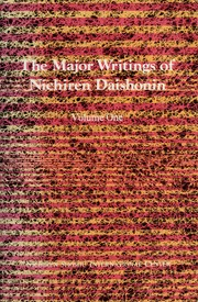 Cover of: The Major Writings of Nichiren Daishonin by Nichiren Daishonin