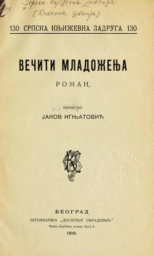 Jakov Ignjatović 7223142-L
