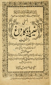Cover of: Zamimah-i Yadgar-i Dagh | Mirza Khan