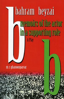 Memoirs of the Actor in a Supporting Role by Bahram Beyzai