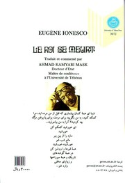 Cover of: Padeshah Mimirad | Eugène Ionesco