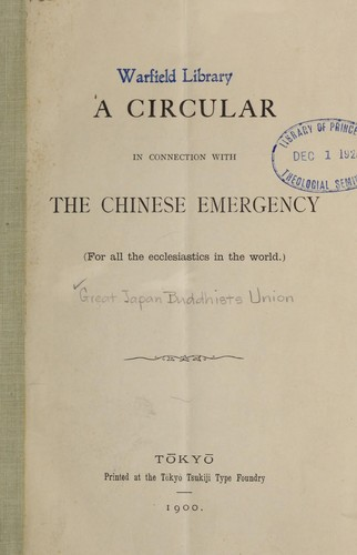 A circular in connection with the Chinese emergency by
