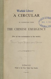 Cover of: A circular in connection with the Chinese emergency |
