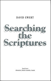 Cover of: Searching the Scriptures | David Ewert