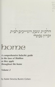 Cover of: Shabbos Home a Comprehensive Halachic Guide To (Shabbos Home) | Simcha Bunim Cohen